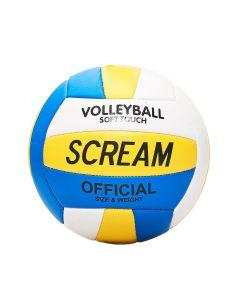Bola para Volei N5 Scream - Amarelo