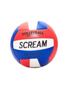 Bola para Volei N5 Scream - Vermelho