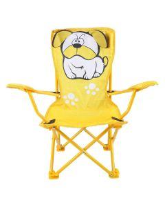 Cadeira Infantil Dobrável Cãozinho Amarelo 2091 - Mor - 2091