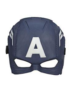 Máscara Básica Vingadores B9945 Hasbro - Capitão América