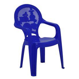 Cadeira Infantil Estampada Catty Azul Tramontina - 92266/070